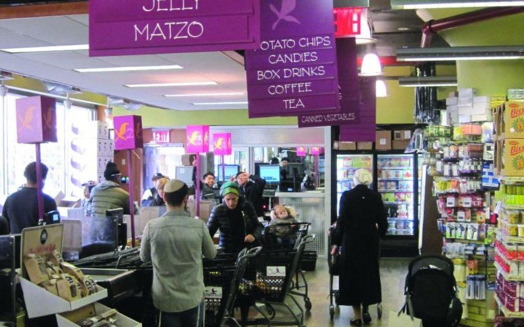 Chestnut, a kosher supermarket in Bed-Stuy. Steve Lipman/JW