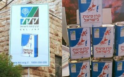 THE JNF HQ in Jerusalem, Israel and the organization's iconic blue boxes. Wikimedia Commons