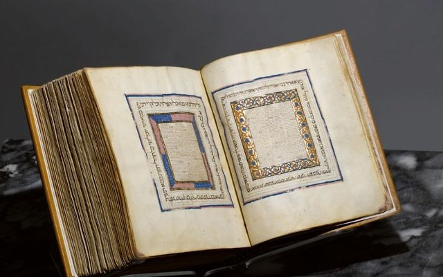 Medieval Hebrew Bible from Spain joins the Metropolitan Museum of Art's growing Judaica collection.  Photos courtesy of Sotheby's