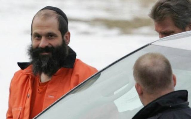 President Donald Trump commuted Sholom Rubashkin's sentence, allowing him to be released after the 8 years served. Source Unknown