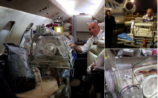 a 2-day-old baby was flown to Israel for life-saving surgery. Screenshot/Twitter @Israel