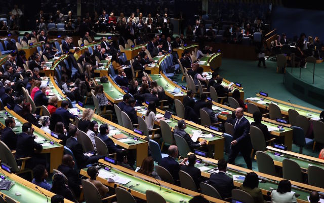 A view of the emergency special session regarding Jerusalem held at the U.N. General Assembly in New York, Dec. 21, 2017. (Abdulhamid Hosbas/Anadolu Agency/Getty Images)