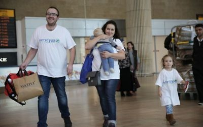 The International Fellowship of Christians and Jews announced this week that it has assisted the immigration of 5,600 olim (new citizens) from 27 countries to Israel in 2017, a 25 percent increase from 2016. Courtesy of Daniel Bar-On
