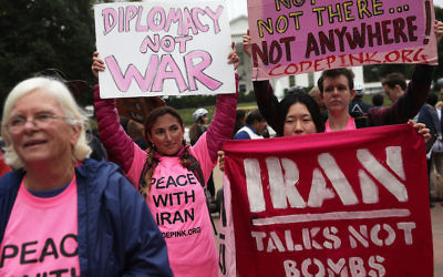 Activists in front of the White House protesting President Donald Trump's decision to decertify the Iran deal, Oct. 12, 2017. (Alex Wong/Getty Images)