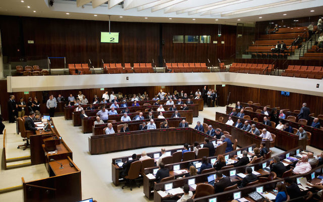 A view of the Israeli parliament in session in 2016. JTA