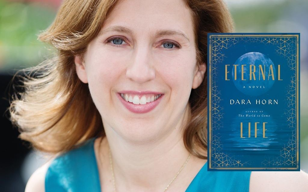The author, Dara Horn, and inset, her book. Courtesy