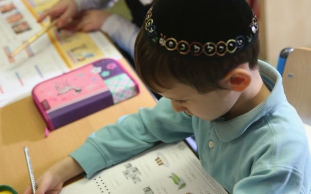 Illustrative photos of a student at a yeshiva. Getty Images