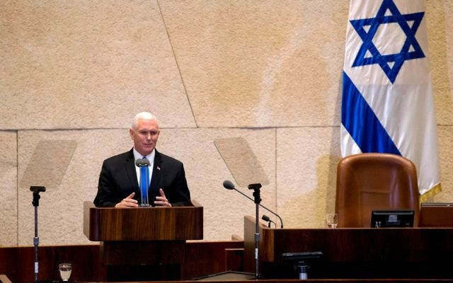 US Vice President Mike Pence addresses the Knesset in Jerusalem on January 22, 2018. Getty Images