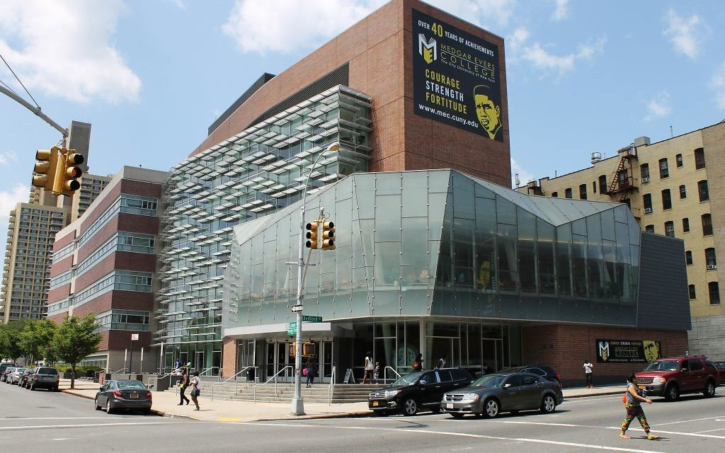 Medgar Evers College on the corner of Crown St. and Bedford Ave. Wikimedia Commons