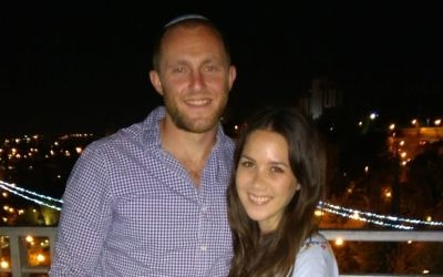 Michael Kosky and Elana Einhorn met at a Shabbat dinner in the Lone Soldier Center in Jerusalem in September 2016. Courtesy