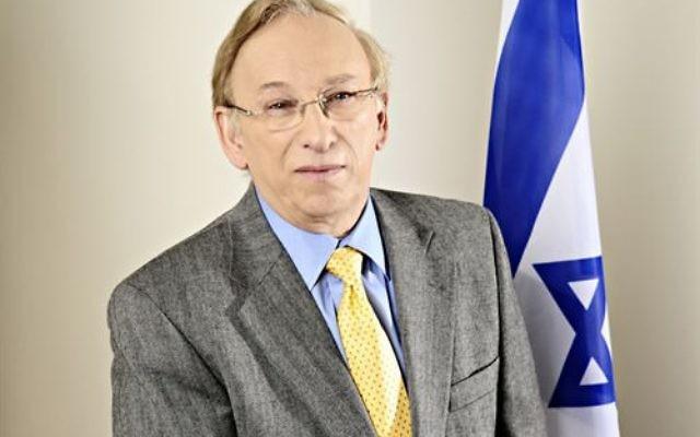 Prof. Bertold Fridlender. Courtesy of Hadassah Academic College