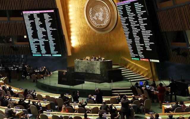 The voting results of a U.N. resolution condemning President Trump's declaration of Jerusalem as Israel's capital, Dec. 21, 2017. (Spencer Platt/Getty Images)