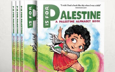 """The cover of """"P is For Palestine."""" JTA"""