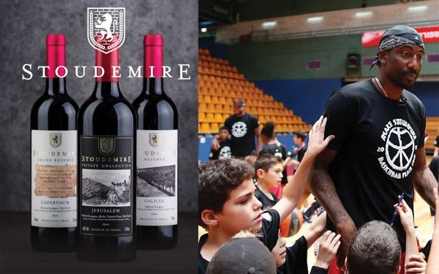 Amar'e Stoudemire with Israeli children at an event; left, the former Knick's wine line. Getty Images
