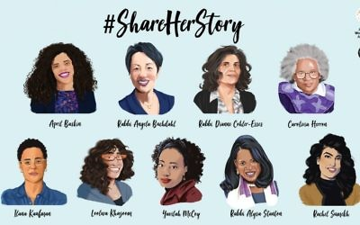 The poster for the new Jewish women of color campaign.