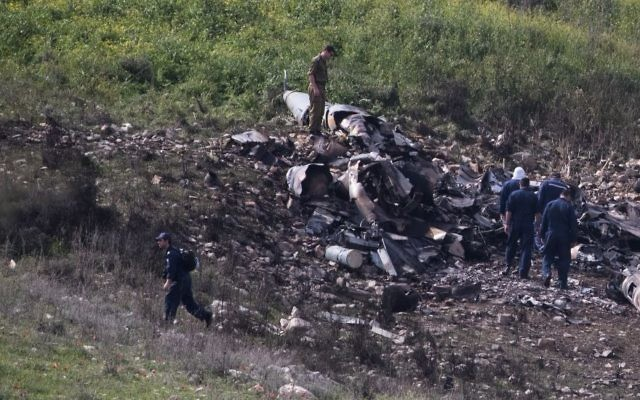 Remains of an Israeli F-16 fighter jet downed by Syrian anti-aircraft missiles during Israeli retaliation for the invasion of an Iranian drone in Israeli airspace. (Yonatan Sindel/Flash90)