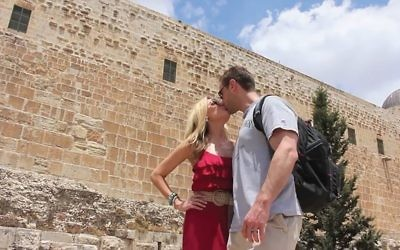 Participants in Honeymoon Israel, which sponsors trips to the Jewish state for newlyweds, are now eligible to take part at a reduced fee in the JScreen program. HONEYMOON ISRAEL VIMEO