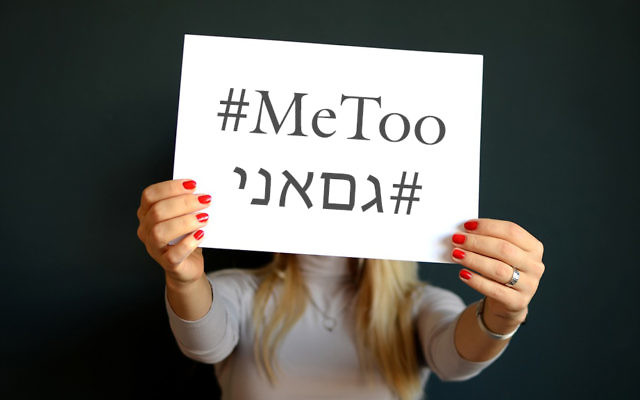 Project alert 6 ways to say no to sexual harassment