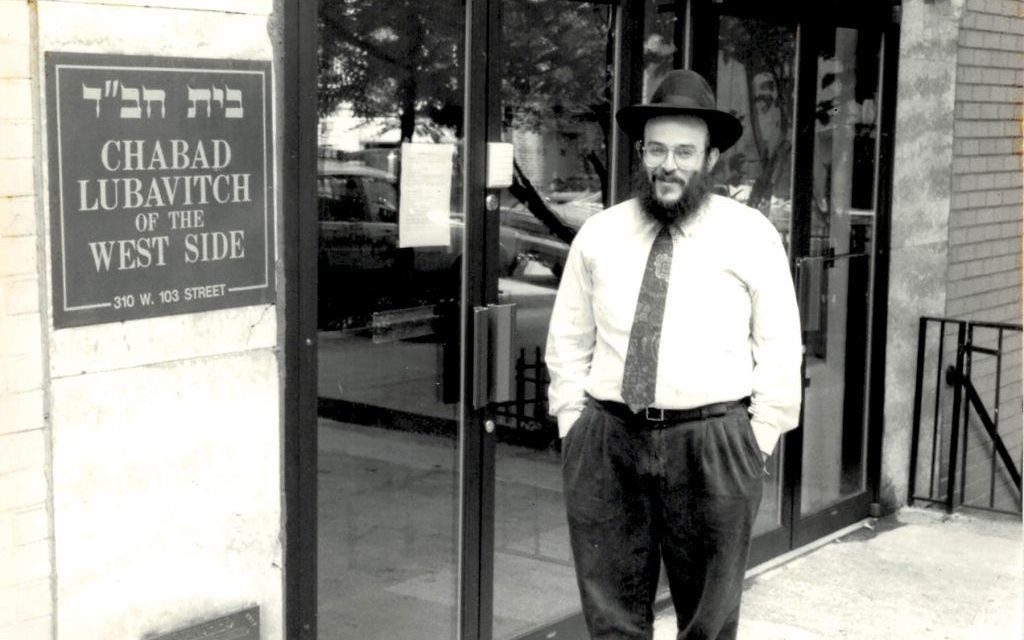 Rabbi Shlomo Kugel in the early '90s. Courtesy of Chabad of the West Side
