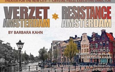 A WWII resistance drama at Theater for the New City.
