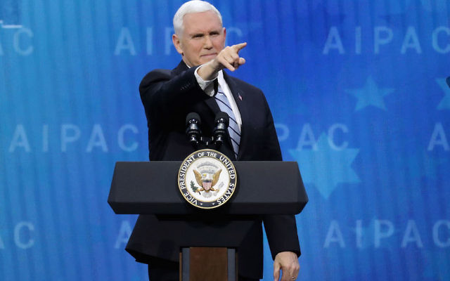 Vice President Mike Pence addressing the American Israel Public Affairs Committee's annual policy conference at the Washington Convention Center, March 5, 2018. Getty Images