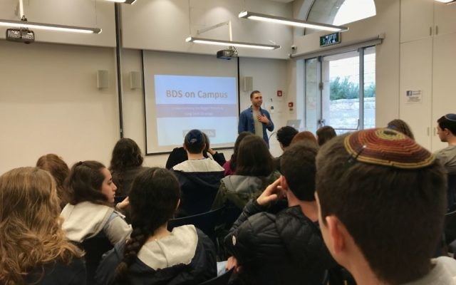 Write On For Israel students at the StandWithUs Israel offices, learning about how to fight BDS on campus. Courtesy of Lily Weinberg.