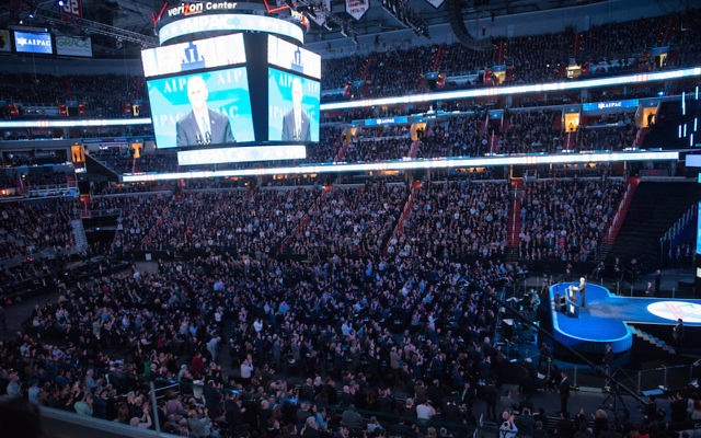 Vice President Mike Pence speaking onstage at the AIPAC 2017 Policy Conference in Washington, D.C., March 26, 2017. Getty Images