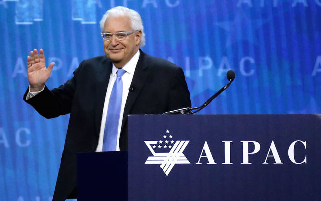 U.S. Ambassador to Israel David Friedman addressing the American Israel Public Affairs Committee's annual policy conference at the Washington Convention Center, March 6, 2018. Getty Images