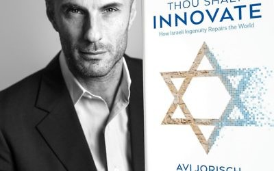 "Avi Jorisch: Recent Israeli innovations are in spirit of 3,000-year-old ""prophetic tradition."""