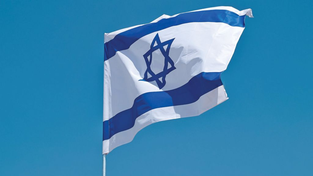Chromatic Symbolism The Blue Color In Israeli Flag Has Biblical Roots Below