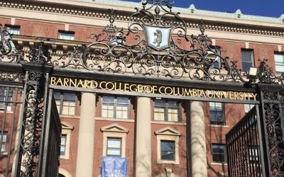 Barnard's president said the school would take no action to divest its endowment in the wake of the BDS vote. Wikimedia Commons