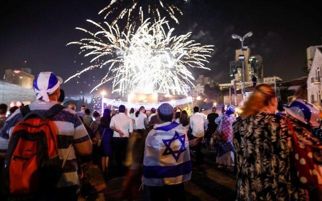 Israelis celebrate Yom Ha'atzmaut. Via Getty Images.