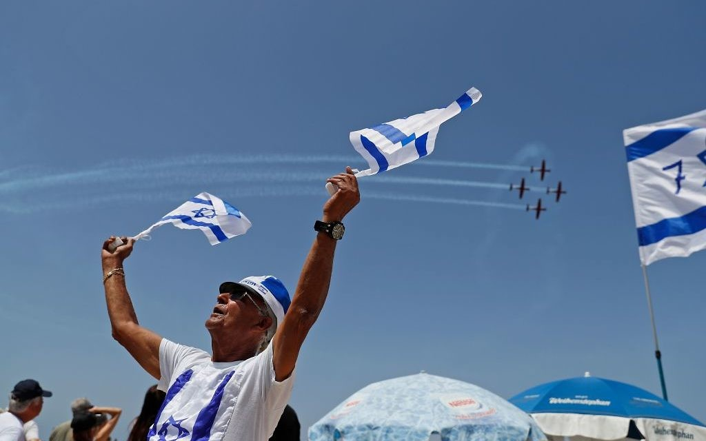 Israel at 70 celebrations in Tel Aviv. Getty Images