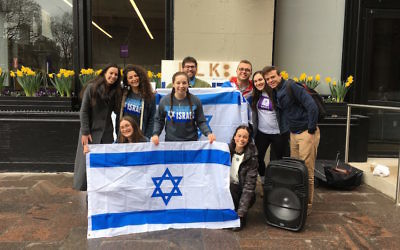 Student organizers of an Israel Independence Day event at New York University, April 19, 2018. JTA