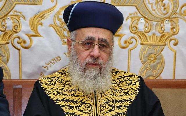 Chief Sephardic Rabbi Yitzhak Yosef attending a conference in the city of Beit Shemesh, Israel, Jan. 13, 2016. (Yaakov Lederman/Flash90)