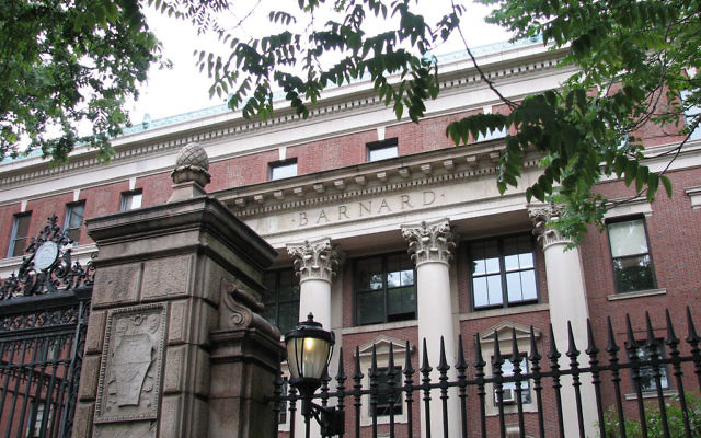 Barnard College. Flickr CC/WalkingGeek