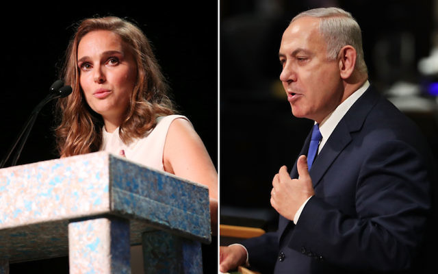 Natalie Portman has said her reason for skipping the Genesis Prize ceremony involves Israeli Prime Minister Benjamin Netanyahu. JTA