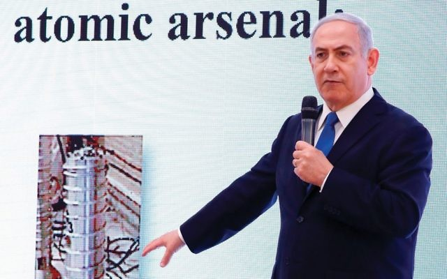 Benjamin Netanyahu discloses Israel's theft of Iran's nuclear blueprints. Getty Images