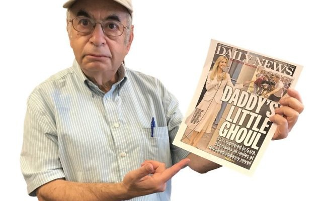 "Shlomo Gewirtz protested what he called a ""visual lie"" on front page of Daily News. Gary Rosenblatt/JW"