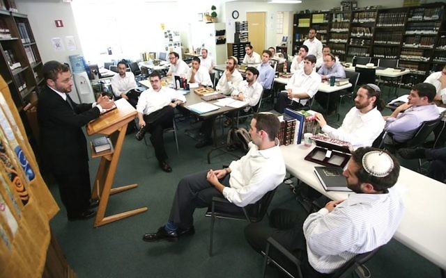 A class at Yeshivat Chovevei Torah: Israel's religious establishment strikes out at the liberal seminary. Courtesy of YCT