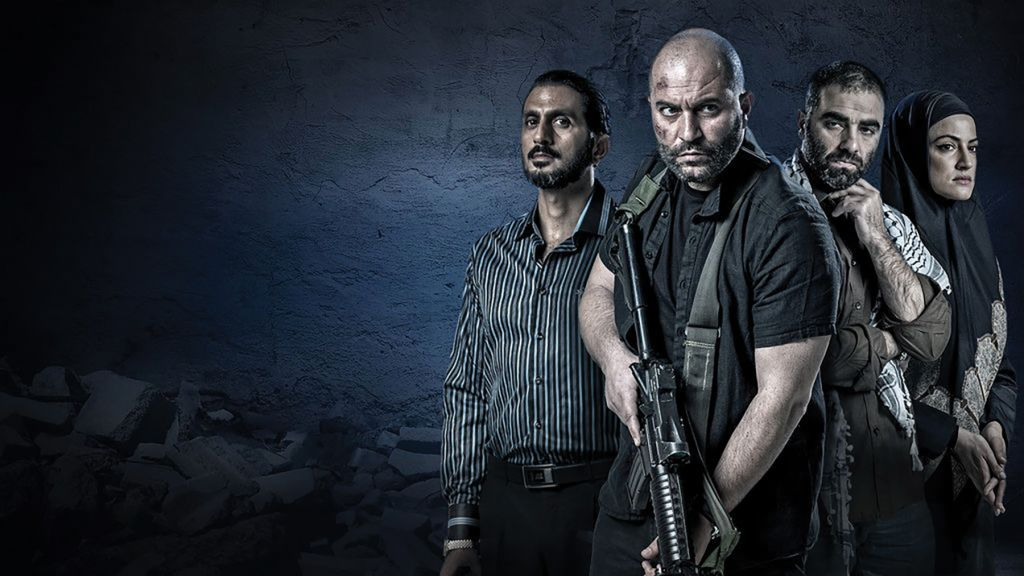 Nyc jewish y events may 25 june 3 jewish week the second season of fauda hit netflix malvernweather Image collections