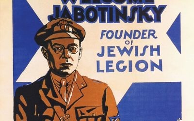 Ze'ev Jabotinsky's warnings of the threat Eastern European Jews faced galloped like Paul Revere through every shtetl and town. Knesset.gov.il