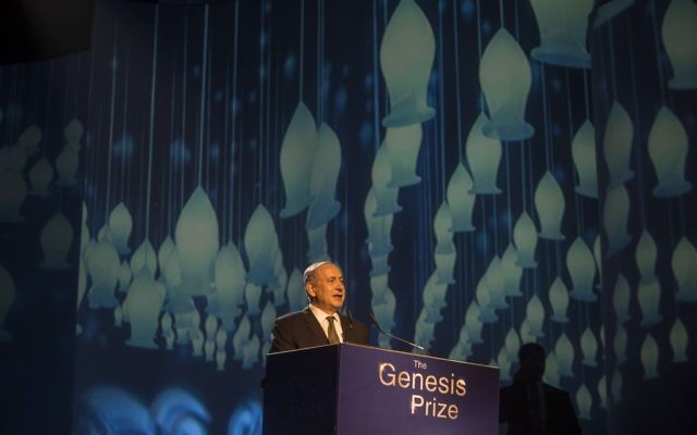 Israeli Prime Minister Benjamin Netanyahu gives a speech at The 3rd Genesis award at the Jerusalem Theater on June 23, 2016. Getty Images.