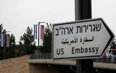 A new road sign indicating the way to the new US embassy in Jerusalem. Getty Images.