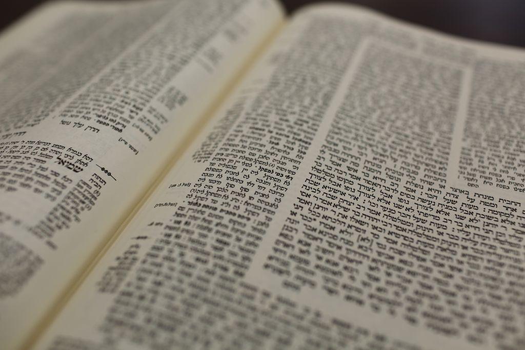 Daf (page) of Talmud / photo credit Shulamit Seidler-Feller