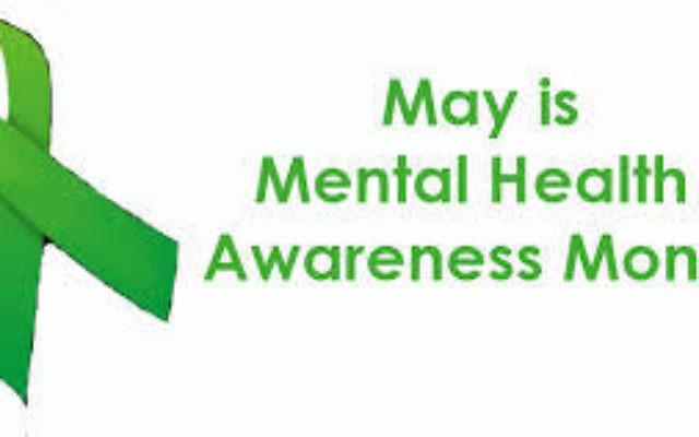 Mental Health Awareness Month. Courtesy of USCJ