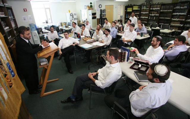 Yeshivat Chovevei Torah, located at the Hebrew Institute of Riverdale in New York, was established by Rabbi Avi Weiss in 2000. JTA