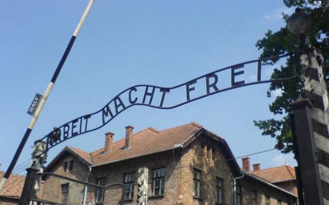 The entrance to Auschwitz, the Nazi death camp located in Oświęcim, Poland. (Wikimedia Commons)
