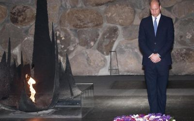 Prince William laying a wreath during a ceremony at the Hall of Remembrance in the Yad Vashem Holocaust memorial in Jerusalem, June 26, 2018. (Yonatan Sindel/Flash90)