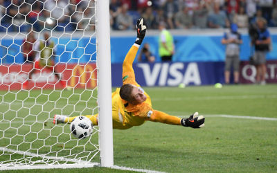 Jordan Pickford of England attempts to make a save as a goal is scored by Ferjani Sassi of Tunisia (not pictured) during the 2018 FIFA World Cup Russia group G match between Tunisia and England at Volgograd Arena on June 18, 2018 in Volgograd, Russia. Getty Images